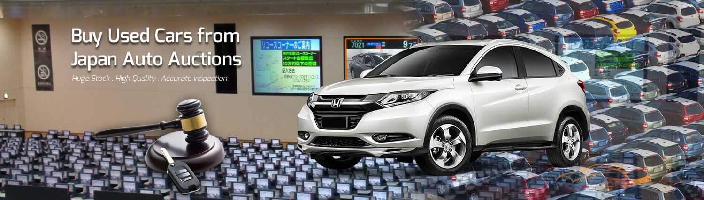 Japan Cars Auction